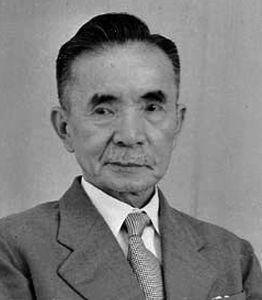 Zakladatel Takeshi Yamashita